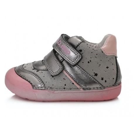 Pilki batai 20-25 d. 066809A