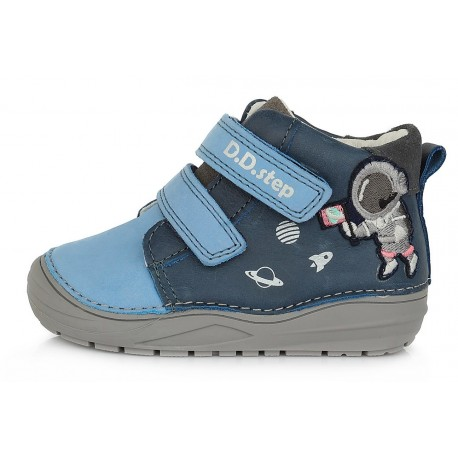 Mėlyni batai 20-25 d. 071516A