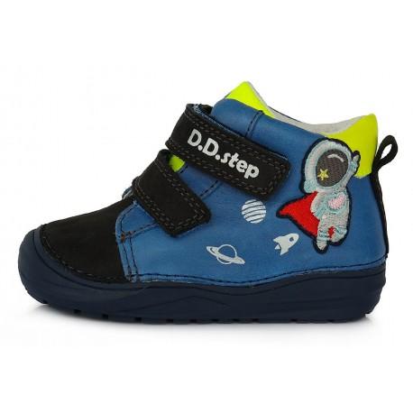 Mėlyni batai 20-25 d. 071516B