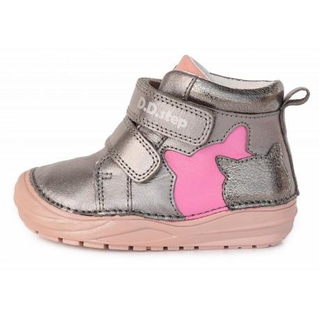 Sidabriniai batai 20-25 d. 071148A