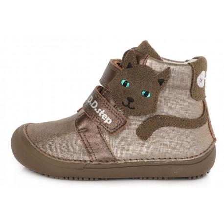 Barefoot rudi batai 25-30 d. 063379AM