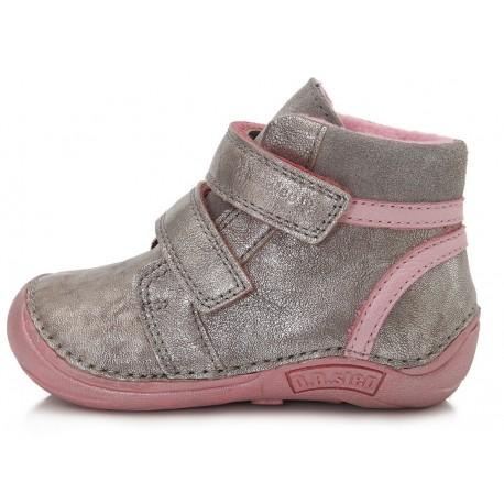 Pilki batai su pašiltinimu 20-24 d. 01842
