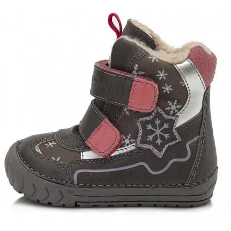 Pilki batai su pašiltinimu 20-24 d. 029309